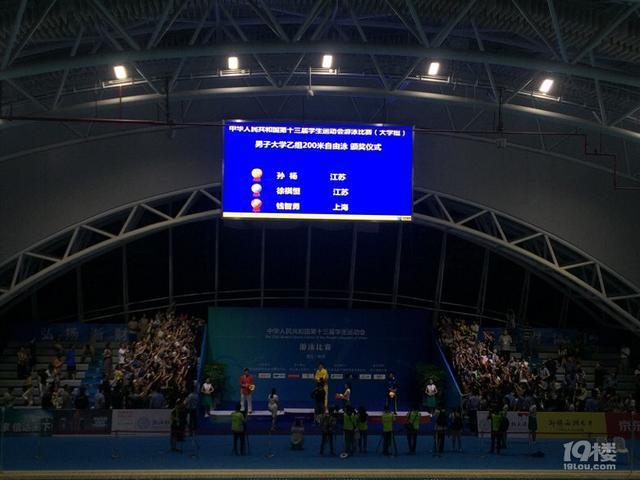 孫楊以1分45秒56打破賽會紀錄,勇奪得男子組200米自由泳冠軍!