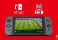 《FIFA18》Switch版曝光 非寒霜引擎打造 無劇情模式