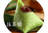 粽子界誰才是王道?甜粽子VS鹹粽子
