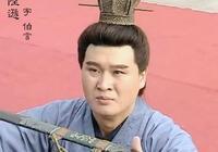 陸遜:一代東吳大將,竟被罵死了!