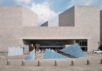 致敬貝聿銘:世界上最會用「三角形」的建築大師