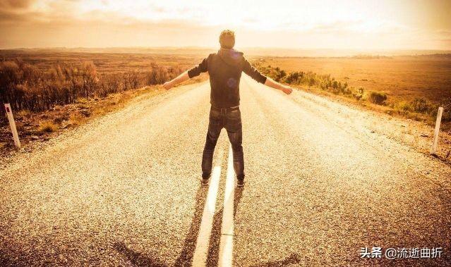 回頭看看自己走過的路