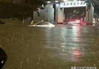 """長春突遭""""黑色暴雨"""",兩小時下出一個月!東北天氣怎麼了?"""