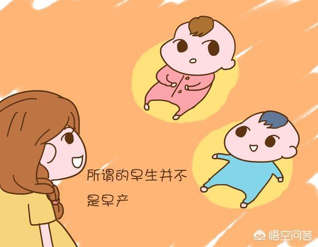"""有人說""""男孩早產,女孩懶月"""",這句話有科學依據嗎?"""