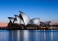 想去澳大利亞旅遊,澳大利亞自由行簽證好辦嗎?