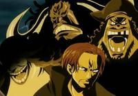 《海賊王》:四皇五大海賊團實力排行大盤點!