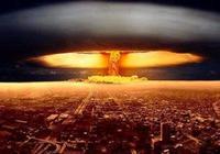 廣島原子彈與現在的原子彈有何不同?