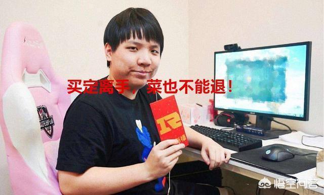 """RNG擊敗JDG,老將姿態宣佈迴歸,""""LPL003""""重新連接,他能取代AJ嗎?"""