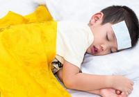 兒童發熱,不推薦使用的兩種退熱藥