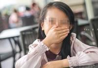 十歲女兒懷孕生子,老爸得知女兒孩子是誰的真相,怒猛扇自己耳光