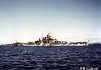戰列艦的巔峰時刻!她打出了二戰美軍406mm的第一炮!
