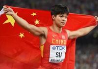 中國田徑招募混血隊員!效仿日本短跑 面向全球尋找短跑天才