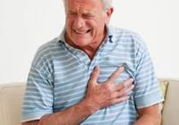 莫名疲勞可能是因心臟病 心臟病發作怎麼辦
