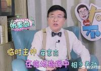 韓喬生炮轟女排教練安家傑:臨場應變能力差!著急了就靠吼!你覺得他說的對嗎?