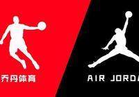 中國喬丹體育反告邁克爾-喬丹,索賠110萬