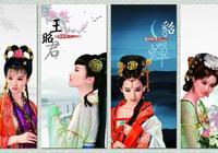 與楊貴妃齊名的趙飛燕,為何沒有入圍四大美女名單