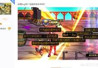 DNF一玩家在深淵掉落一把全英文的裝備因擔心被封號不敢撿,這是BUG嗎?
