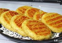 烙餅這樣做太好吃了,一把花生一碗麵粉,不用擀不用包,營養美味