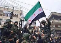 敘利亞反對派如何崛起的?