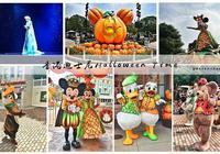 香港迪士尼樂園迪士尼粉的Halloween Time