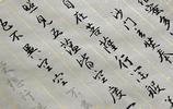 毛筆字和書法不是一個概念,用這個小妙招來練習才能終成書法