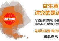 西鹹傳媒網預融資千萬 打造陝西第一傳媒信息平臺