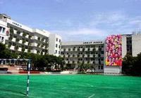 重慶學區房重要參考,再也不用四處問,重慶小學名校口碑一覽