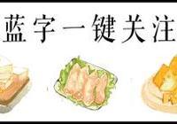 1塊錢吃招牌菜,豪吃三個月不重樣!湘潭這家網紅店玩的有點大!