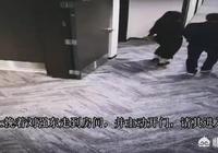劇情大反轉!劉強東或被證實仙人跳,你怎麼看?如果是你你經得住這樣的誘惑嗎?