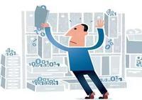 本人现在是一名java程序员,如何自学大数据?