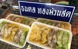 在泰國高速公路服務站,倆人吃頓午飯花了30多元!有國內實惠不?