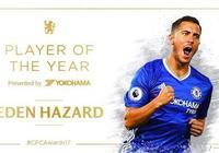 切爾西賽季最佳球員:阿扎爾