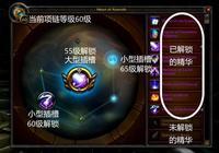 魔獸世界8.2艾薩拉崛起PTR相關改動