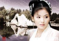 如何評價劉濤版《白蛇傳》?