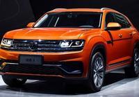 大眾首款轎跑SUV來了!車長4米9,外觀霸氣,還配2.5T V6動力