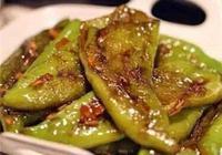 做虎皮尖椒時,是先放尖椒還是先放油,好多人弄錯了難怪不好吃!
