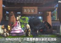 韓國人最驕傲的遊戲!征服了全球玩家,卻在中國遭遇史上最大滑鐵盧