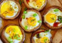 用香菇製作好吃的一道菜,做法簡單,營養豐富,早看早知道!