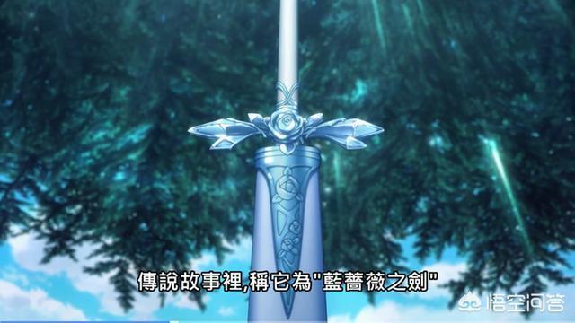 《刀劍神域3》中桐人後面會不會用二刀流?