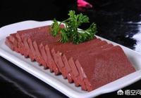 怎麼做豬血比較好吃?怎麼做營養價值比較高?