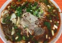 淮南牛肉湯的做法是什麼?