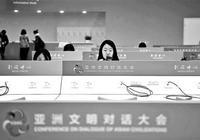 """2900名註冊記者 體驗""""北京服務"""""""