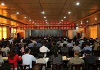 資訊︱中國海關出版社公益圖書《魅力古縣——河南魯山》正式出版發行