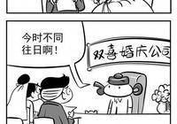偷酒事件 廣州酒家的公關為何失分?