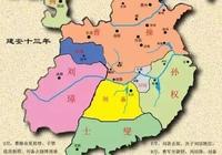 赤壁之戰是孫權和劉備抗拒統一