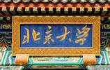 """走紅網絡的""""華東五校"""",實力僅次於北大清華,你認識幾個?"""