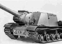 """""""斯大林的鐵拳""""ISU-152自行反坦克炮"""