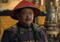 此人是和珅管家,當和珅被抄家以後,他的下場如何?財產很豐富!
