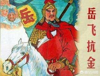 宋高宗趙構不想北伐,是什麼原因呢?