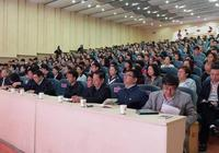 呂梁市委書記李正印同志為呂梁學院師生講黨課